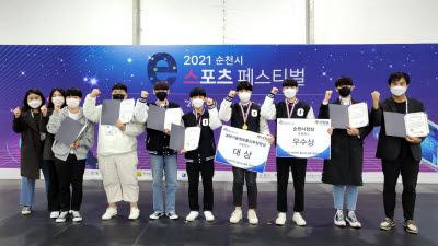 경주공업고등학교, 전국로봇경진대회 대상 수상
