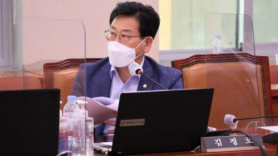 """[2021 국감]김정호 의원 """"소부장 산업 中 의존도 줄여야"""""""