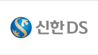 신한DS, 금융권 첫 보안관제 전문기업 지정