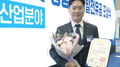 신동혁 애니모션텍 대표, 기진회 '기계로봇항공산업 발전유공 포상' 대통령 표창 수상