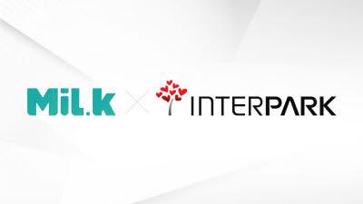 밀크파트너스-인터파크, 포인트 연동 사업 제휴