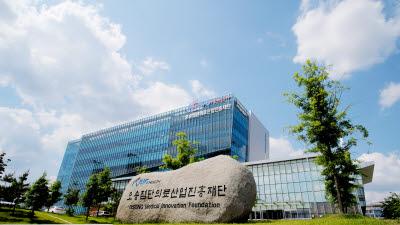 KBIOHealth, 제2차 첨단대체시험법 정책·학술 심포지엄 개최