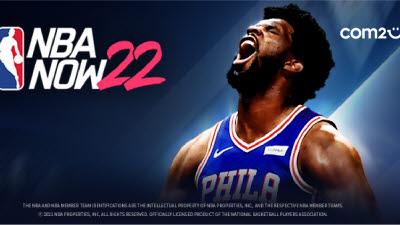 컴투스, 리얼 농구 모바일 게임 'NBA NOW 22' 글로벌 출시!