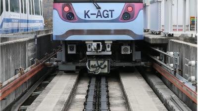 철도연, 경전철용 무선급전시스템 핵심기술 기업이전