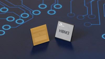"""SK하이닉스, 업계 최초 'HBM3' D램 개발...""""1초에 영화 160편 처리 가능"""""""