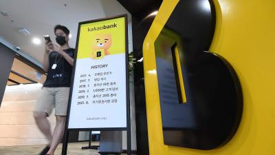 카카오뱅크, 전·월세보증금대출 22일부터 재개