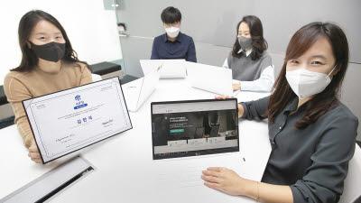 KT, AI 자격인증 'AIFB' 개방