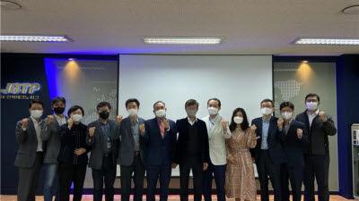 전북테크노파크, 제2차 ICT발전협의회 개최…ICT·SW 현안 논의