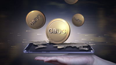 """""""CBDC 미리 준비하자"""" 은행권 자체 플랫폼 개발 착수"""