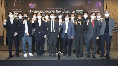 {htmlspecialchars(KT, 디지털·바이오헬스 '차세대 유니콘' 육성 ... 9개 스타트업 선정)}