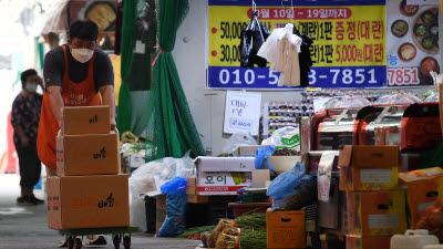 중기부, 매월 넷째 주 일요일 '전통시장 가는 날'로 지정
