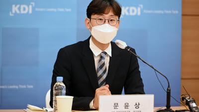 """10조 들인 공공기관 지방이전…KDI """"인구·고용 증대 한계"""""""