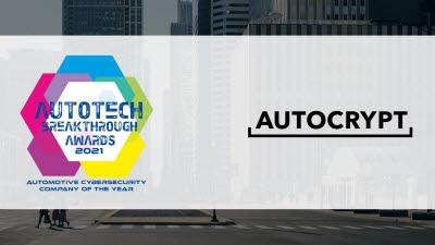 아우토크립트, 오토테크 브레이크스루 '올해의 자동차보안 기업' 수상