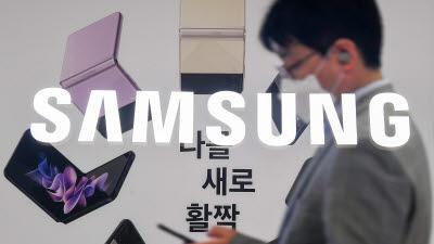 삼성전자 브랜드 가치 '15조원 늘었다'...세계 5위, 전년비 20% 증가