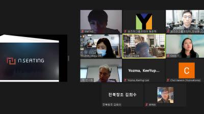 전북창조경제혁신센터, '온라인 해외 전문가 매칭 프로그램' 2회 실시