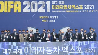 {htmlspecialchars(기술 교류의 장 'DIFA 2021 포럼', 오늘까지 총 20개 세션 진행)}
