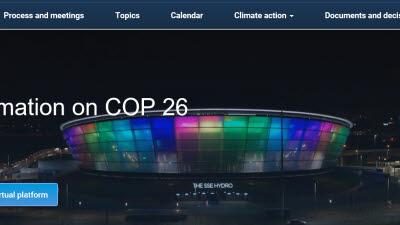 [관망경]유엔기후변화협약 당사국총회