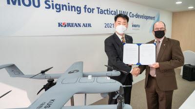 대한항공-보잉 인시투, 첨단 수직이착륙 무인기 개발 협력