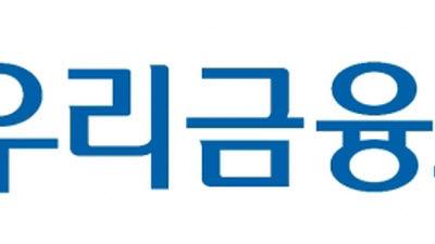 우리금융, 그룹 공동 클라우드 고도화 추진