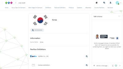 KOTRA-KMDIA, 온라인으로 韓 기업 '아프리카 의료기기시장' 진출 지원