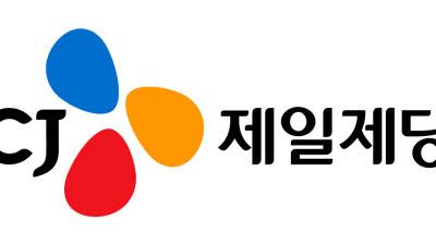 CJ제일제당, 아마존·애플 나란히..'.UN ESG지표' 3년 연속 최우수그룹 선정