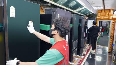 17년 만에 이른 추위, LG 김치냉장고 생산라인 풀가동