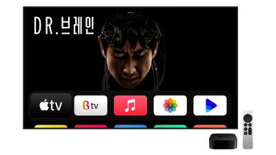 {htmlspecialchars(애플, OTT '애플TV+' 11월 국내 출시…SK브로드밴드 첫 제휴)}